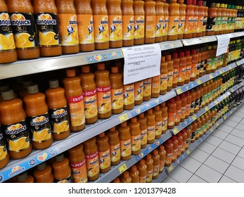 Shah Alam, Malaysia - 5 October 2018 : Assorted of SUNQUICK bottle's fruit juices neatly arranged in a supermarket shelves. Mobile photoghpy.