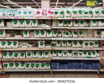 Shah Alam, Malaysia - 9 October 2020 : Packed a Prai Sugar displayed in supermarket. Sugar are most favourite ingredient in Malaysian dish.