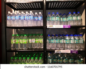 Shah Alam, Malaysia - JULY 2018 : Drinking Water of Convenience stores refrigerator with various products.