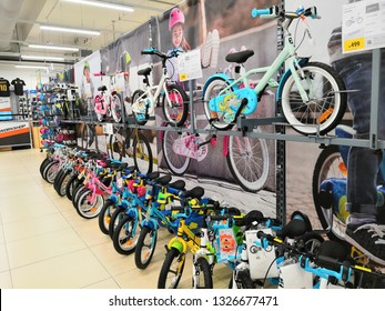 Shah Alam, Malaysia - March 2019 : Kids bicycles for sale at a sporting goods Decathlon store in Shah Alam. Decathlon is one of the world's largest sporting goods retailers. - Image