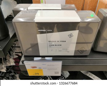 Shah Alam, Malaysia - March 2019 : Yoga block for sale at a sporting goods Decathlon store in Shah Alam. Decathlon is one of the world's largest sporting goods retailers. - Image