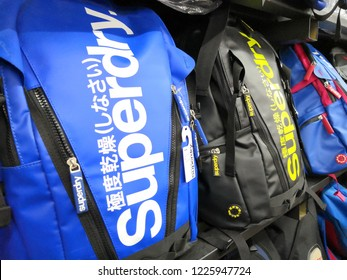 Shah Alam, Selangor,Malaysia - November 2018 : Superdry bags display for sale in shop. Superdry plc is a UK branded clothing company, and owner of the Superdry label.