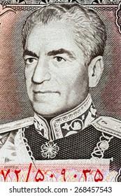 Shah Of Iran closeup