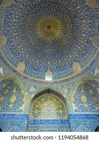 Shah Mosque tiled dome, a UNESCO World Heritage Site in Isfahan, Iran.