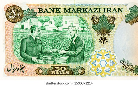 Shah Pahlavi giving land deeds to villagers. portrait from Iran 50 Rials 1350 (1971) bank note. Iran money, Iranian bank notes. Closeup Uncirculated - Collection