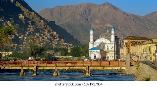 Shah-du-shamshira, Kabul, Afghanistan