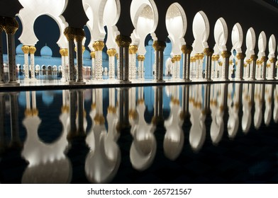 Shaikh Zayed mosque arches in Abu Dhabi