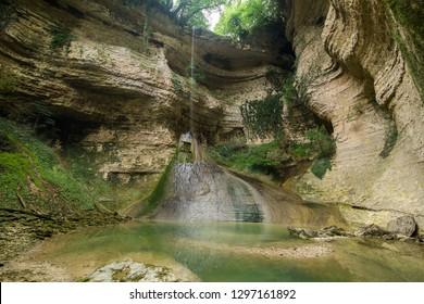 shakuran waterfall Abkhazia