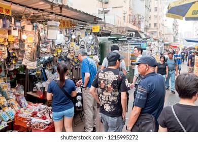 Electronic Flea Market Images Stock Photos Vectors