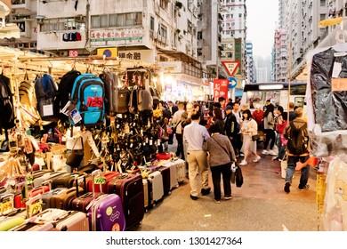 Sham Shui Po, Hong Kong - 26 January, 2019 : People walking across Apliu Street. Apliu Street Flea Market is a popular jumble of electronics and accessories.