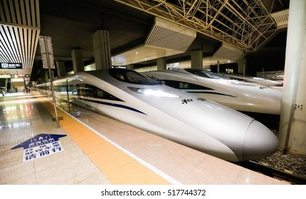 Shanghai -2016 in March 14th: a high-speed train from ShangHai Railway Station arrived in Nanchang West station. China's high-speed rail technology has been among the forefront of the world.