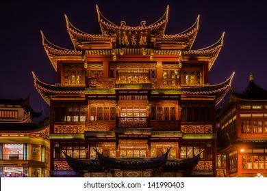 SHANGHAI - APRIL 7: ancient tea house Fang Bang Zhong Lu old city at night in the city of Shanghai in China on april 7th, 2013