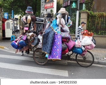 China Hat Images, Stock Photos & Vectors | Shutterstock