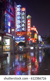 SHANGHAI CHINA - 10TH MAY 2010; Rows of neon signs at night in downtown Shanghai