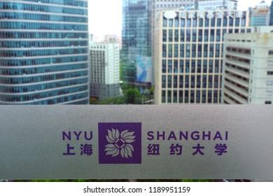 SHANGHAI, CHINA -12 AUG 2018- View of the campus of New York University Shanghai (NYU Shanghai), a joint venture between New York University and East China Normal University of Shanghai.