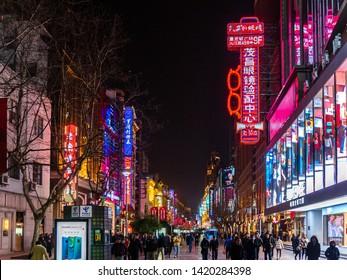 SHANGHAI, CHINA - 12 MAR 2019 - Night /Evening view of the neon lights, shoppers and pedestrians along Nanjing East Road (Nanjing Dong Lu) pedestrian street, Shanghai, China