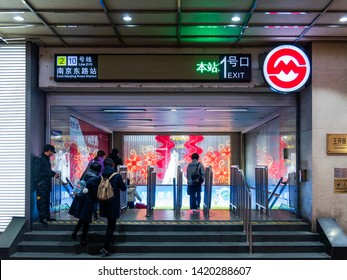 SHANGHAI, CHINA - 12 MAR 2019 – Frontage of the East Nanjing Road (Nanjing Dong Lu) metro station in the evening. East Nanjing Road is a tourist attraction in Shanghai.