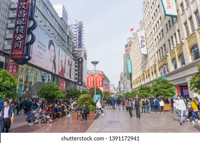 SHANGHAI, CHINA - 13 April 2019 : The view at Nanjing road in Shanghai China. This place is main travel attraction in Shanghai.This street is link with the Bund.