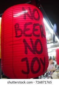 "Shanghai, China - 14 October 2016: A red Chinese lantern that says ""No Beer No Joy"""