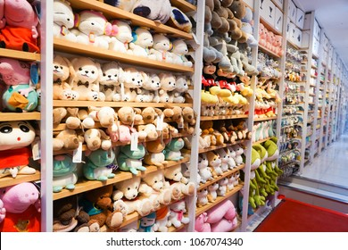 Shanghai, China . 17 March 2018. Shop selves of Miniso, stylized as MINISO, a Chinese low-cost retailer and variety store chain that specializes in household and consumer goods.