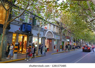 SHANGHAI, CHINA -26 OCT 2018- View of Tianzifang (Tianzi Fang), a popular tourist arts and crafts enclave in the former French Concession, Shanghai, China. Shanghai is the largest Chinese city.