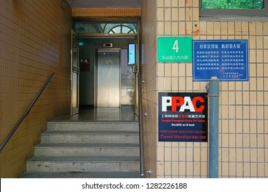 SHANGHAI, CHINA -26 OCT 2018- View of the Propaganda Poster Art Centre (PPAC), a museum located in the former French Concession area in Shanghai, China.