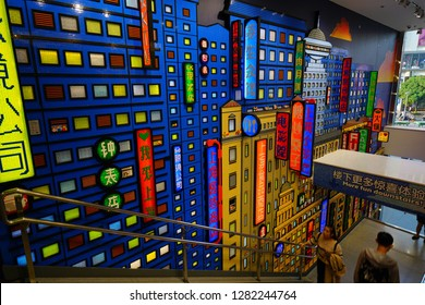 SHANGHAI, CHINA -26 OCTOBER 2018- View of the new Lego flagship store, opened in September 2018, located on People's Square in Shanghai, China.