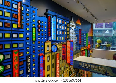 SHANGHAI, CHINA -3 MAR 2019- View of the Lego flagship store, opened in September 2018, located on People's Square in Shanghai, China.