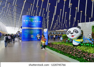 SHANGHAI, CHINA -3 NOV 2018- View of the logo advertising the China International Import Expo (CIIE) at the Shanghai Pudong International Airport (PVG). The expo supports trade liberalisation.