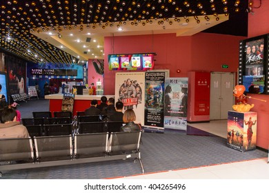 SHANGHAI, CHINA - APR 3, 2016: Cinema at the  New World Emporium shopping center in Shanghai, China,  located at the Nanjing Road.