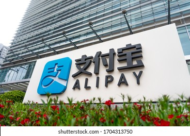 Shanghai, China - Apr 6, 2020: Alipay acquired an office building in Shanghai's Lujiazui Financial City. Alipay China Network Technology is founded by Alibaba