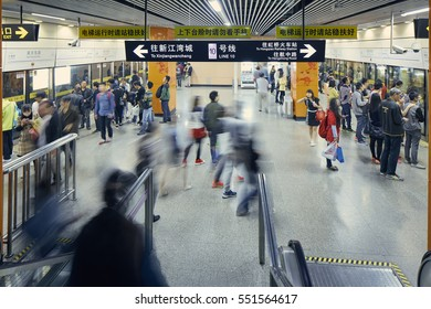 SHANGHAI, CHINA - APRIL 19: People rushing in the subway station in shanghai.  Shanghai, is the country's biggest city and a global financial hub. APRIL 19, 2015 in Shanghai, China.