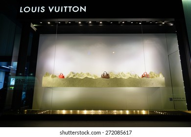 SHANGHAI CHINA- APRIL 22,2015: Exterior of a Louis Vuitton store in IFC luxury shopping mall at lujiazui shanghai.Louis Vuitton, founded in 1854, is the world's leading luxury brand.