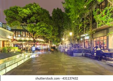 shanghai, China - April 5, 2016: Shanghai Xintiandi and Shanghai Shikumen Shanghai is the most distinctive residential, is the main form of modern Shanghai residence.