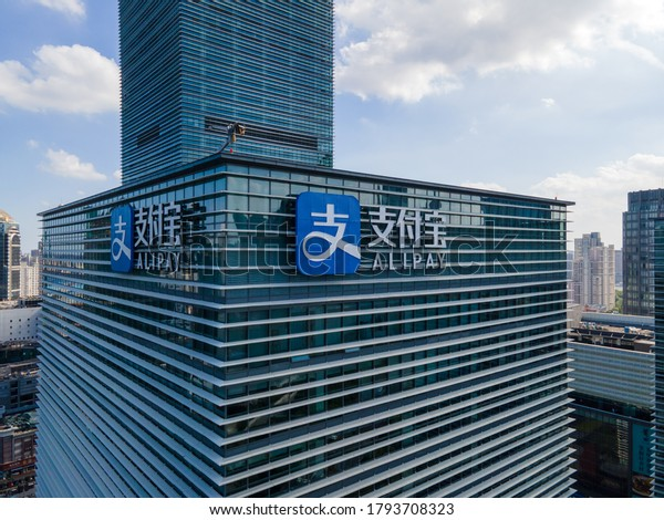 Shanghai, China - Aug 1, 2020: Alipay office building in downtown Lujiazui Financial City. Alipay China Network Technology is a payment platform and unit of fin-tech giant Ant Financial Services Group