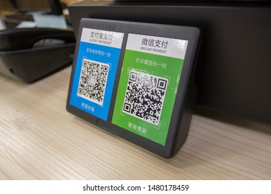 Shanghai, China - Aug 14, 2019: QR codes of WeChat Pay and Alipay, the two most popular mobile payment platforms in mainland China, side by side at the checkout counter in a drugstore.