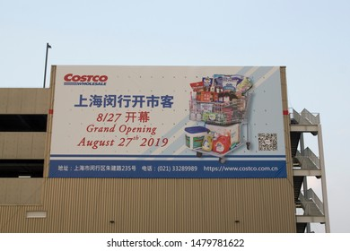 Shanghai, China - Aug 15, 2019: Large poster at Costco's first China store in Shanghai's Minhang District announcing its grand opening on Aug 27, 2019.