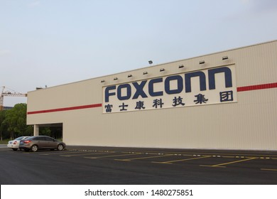Shanghai, China - Aug 15, 2019: The Foxconn logo at Foxconn's facility in Minhang District. Hon Hai Precision Industry, trading as Foxconn, is a Taiwanese electronics contract manufacturing company.