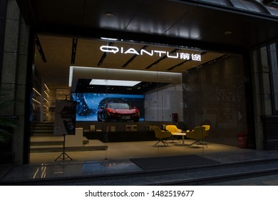 Shanghai, China - Aug 19, 2019: Qiantu Motor Store at Shanghai's Xintiandi. Qiantu Motor is a Chinese start-up established in 2015 by CH-Auto Technology Company, a Beijing-based auto design firm.