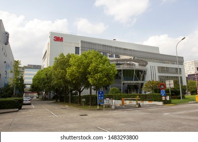Shanghai, China - Aug 20, 2019: 3M China's Caohejing Base. 3M's story in China began in 1984 when it started the first wholly-owned, foreign-invested enterprise outside the Shenzhen SEZ, in Shanghai.