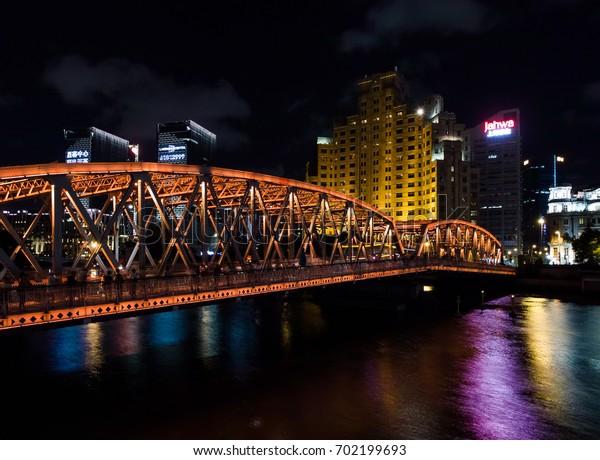 Shanghai, China - August 22, 2017: A night view of the Garden Bridge of shanghai china