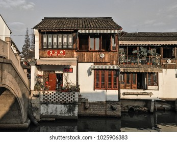 Shanghai, China. The Chinese traditional house in Zhujiajiao there is a town of water near shanghai on 16 FEB 2018.