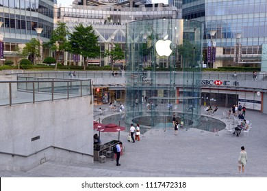 SHANGHAI CHINA CIRCA JUNE 2018. Apple store in the IFC Center in Shanghai, iPhone maker and American technology company that could be impacted by potential trade war with China.