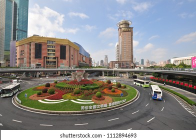 SHANGHAI, CHINA - CIRCA OCT 2017: Disney Clock tower and Disney toy store of the shopping centre on Pudong of Shanghai, China.