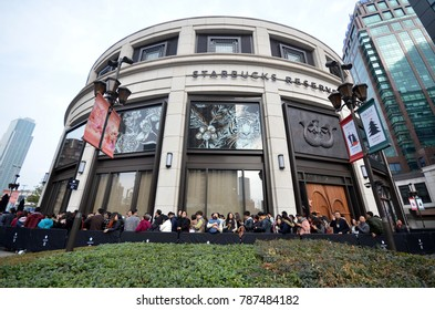 SHANGHAI, CHINA- DEC 26, 2017: The new Starbucks Reserve Roastery in Shanghai. Its largest store in the world