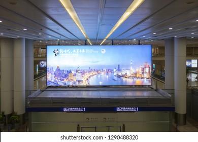 Shanghai / CHINA - Dec 26 2018: CHINA INTERNATIONAL IMPORT EXPO Billboard in Hongqiao Airport