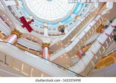 SHANGHAI, CHINA - DECEMBER 28, 2016: Global Harbor is a large shopping mall in Shanghai, China. It has a floor area of 480,000 square meters