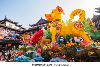 Shanghai, China - Feb. 6, 2018: Lantern Festival in the Chinese New Year( Dog year), high angle view of colorful lanterns and crowded people in Yuyuan Garden.