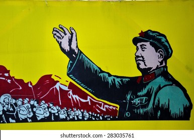 Shanghai, China - February 12, 2013: Chinese communist propaganda art depicting Mao Zedong inspiring workers of the communist revolution. Mao was the original leader of the Chinese Communist party.