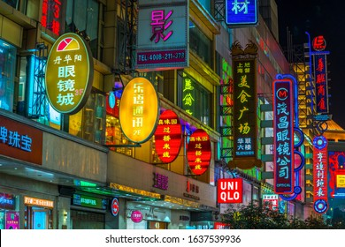 SHANGHAI, CHINA - FEBRUARY 13, 2018: Neon signs lit on Nanjing Road. The area is the main shopping district of Shanghai and one of the world's busiest shopping streets.